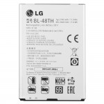 EAC62058511 Batteria BL-48TH per LG Mobile LG-E986 Optimus G Pro
