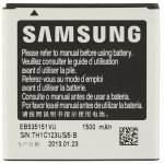 EB535151VU Batteria a litio 1500mAh bulk per Samsung I9070 Galaxy S Advance